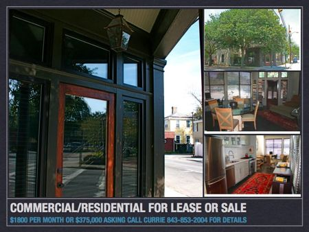 downtown charleston sc commercial residential